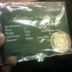 Kisah ku dengan Public Gold – Hafizul Hakim